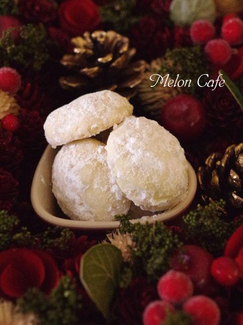 ブールドネージュ風クリスマスクッキー