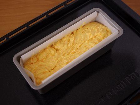 野菜のケーキにんじんパウンド03