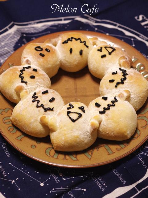 おばけの簡単ちぎりパン