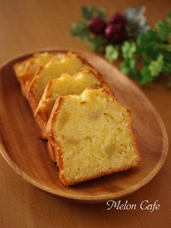 りんご倍増のりんごパウンドケーキ08