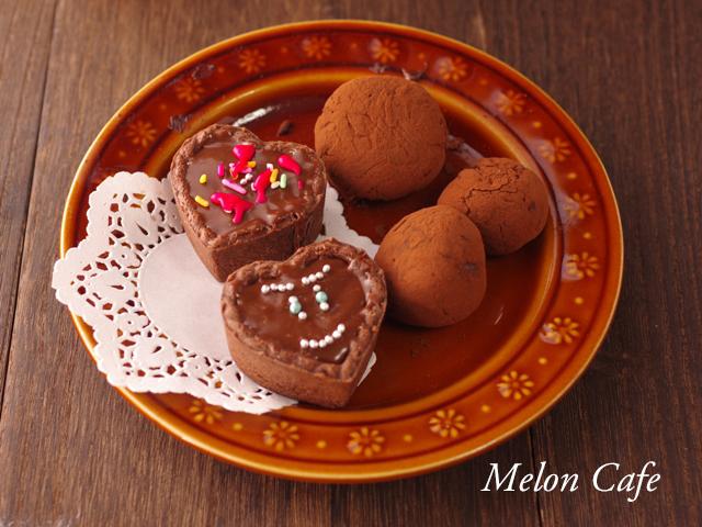 お菓子作り教室チョコレートガナッシュのタルト01