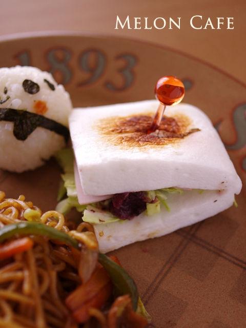 お弁当おかずはんぺんの梅ハムサンド