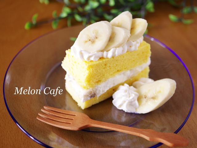 ホットケーキミックスとレンジでバナナケーキ