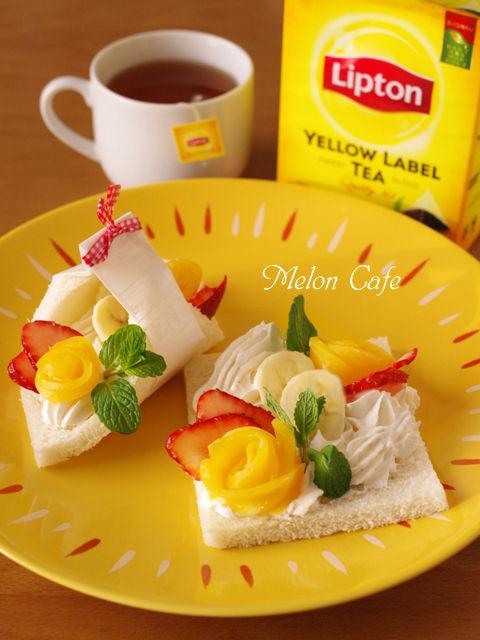 サンドシナイッチフルーツ花束デザート風