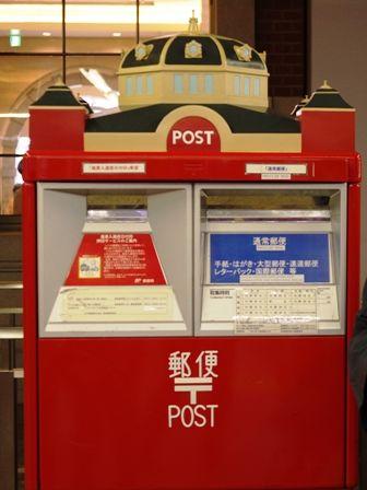 東京駅ポスト