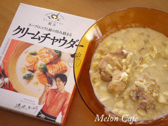チキンのタル煮ソース08