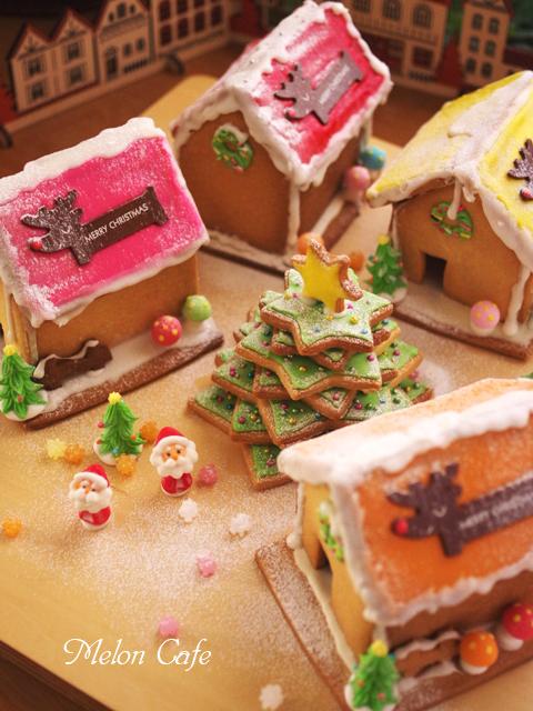 クリスマスのヘクセンハウスお菓子の家2014meloncafe09