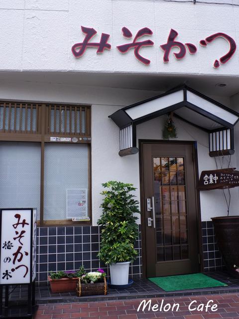 倉敷美観地区014