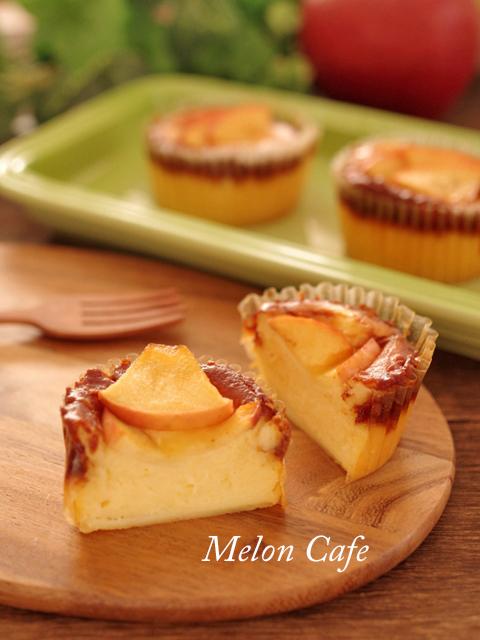 簡単りんごのバスクチーズケーキ