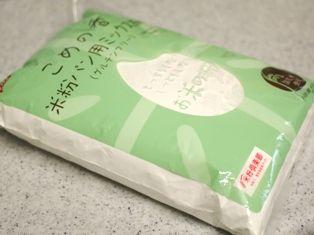 米粉のパン4