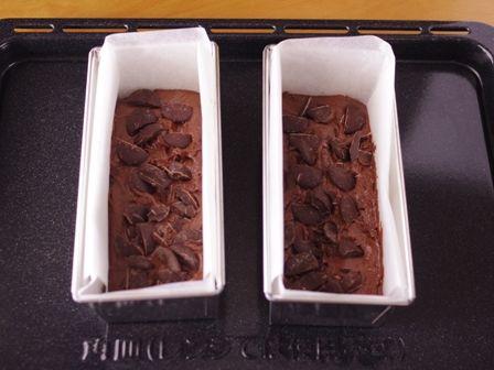 簡単にできるパウンドケーキ生地で贅沢チョコレートブラウニーバレンタインに05