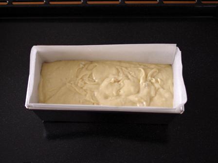 ホットケーキミックスで簡単ほくほく里芋ケーキ06