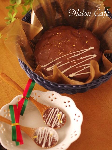 ズボラさんでもお洒落なクリスマスケーキ簡単手順のガトー・オ・ショコラチョコレートケーキa