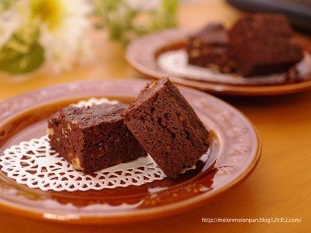 クルミのチョコレートブラウニー