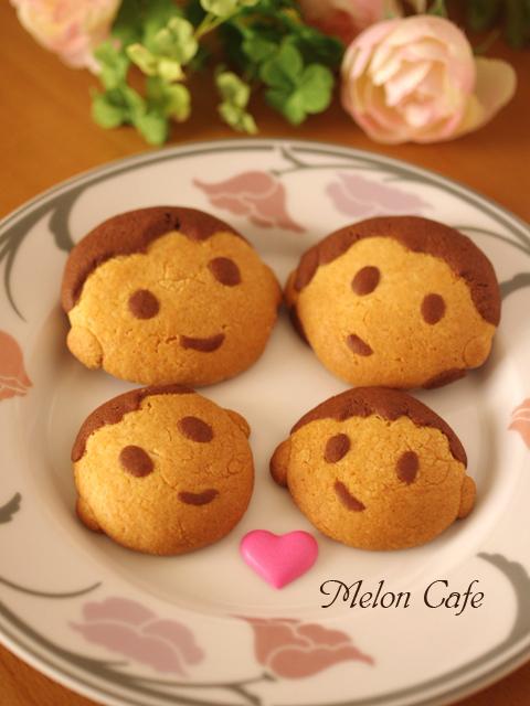 ホットケーキミックスでつくる簡単2色デコクッキー11