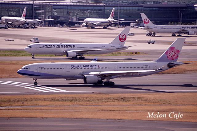 羽田空港にて撮影20170316