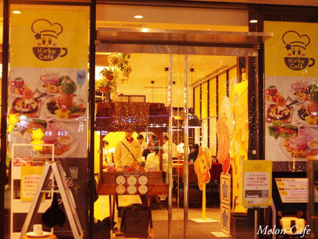 東京スカイツリーのソラマチ カービィカフェ2019010