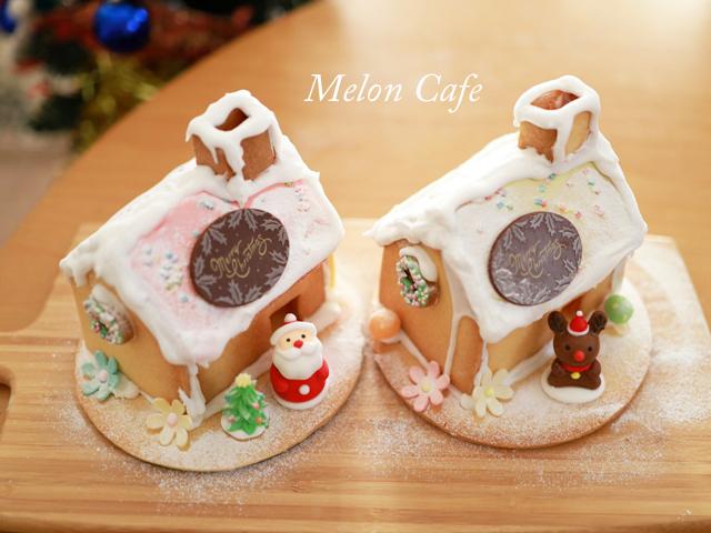 2020年クリスマスのヘクセンハウス01