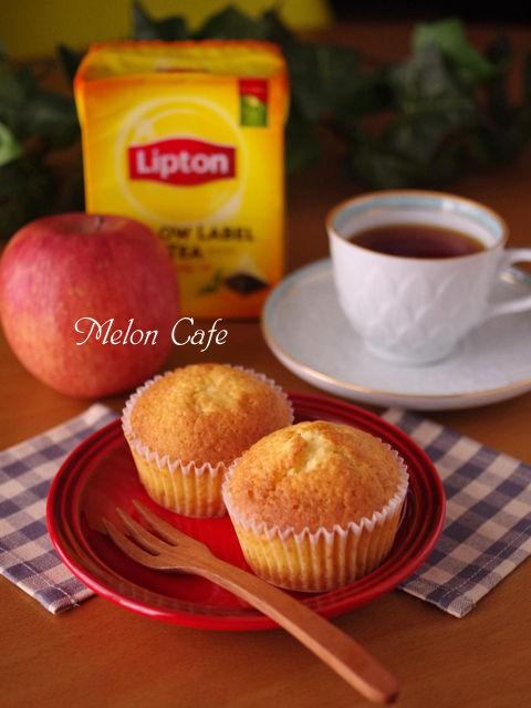 りんごのカップケーキアップルパウンドケーキb