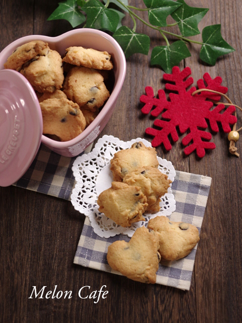 簡単チョコチップクッキー