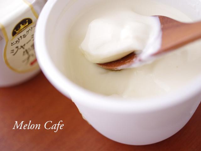 おすすめプリンのオハヨー乳業ジャージー牛乳プリン03