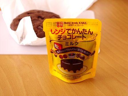 ズボラさんでもお洒落なクリスマスケーキ簡単手順のガトー・オ・ショコラチョコレートケーキ07