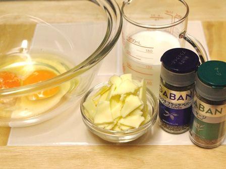 カラフル野菜のミルクキッシュ02