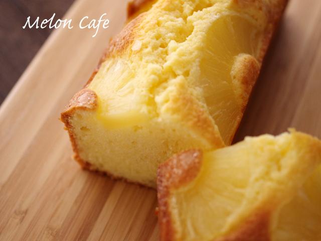 焼きたてパイナップルケーキ05