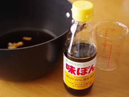 味ぽんで簡単さっぱり鶏チャーシュー温素麺01