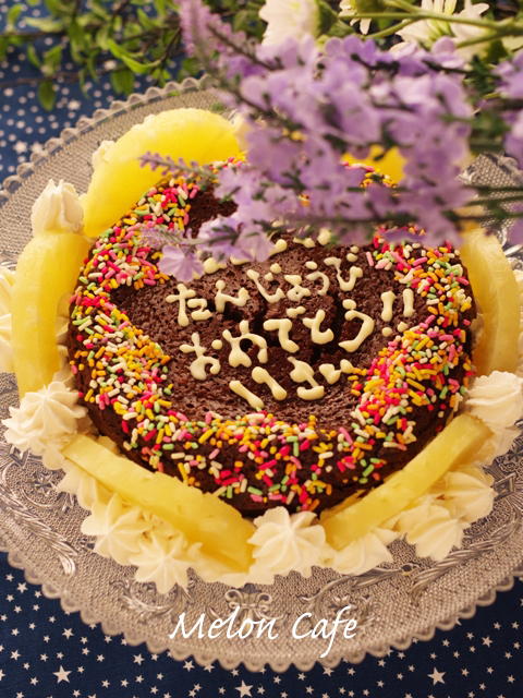 半生ガトーショコラでお誕生日のケーキ