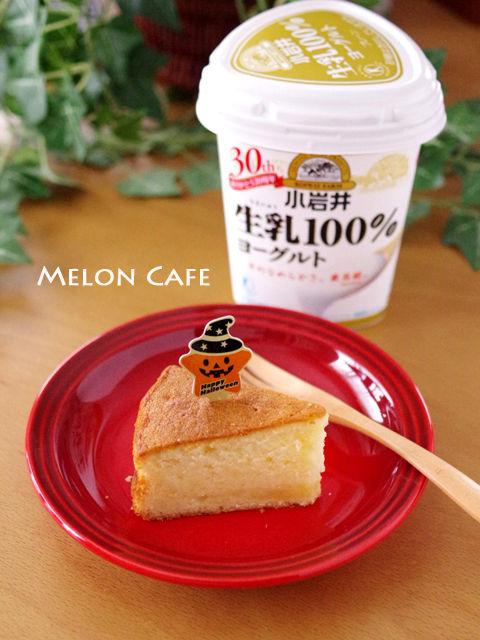 はちみつヨーグルトケーキ03
