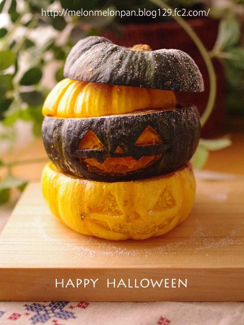 ハロウィンかぼちゃのまるごとクリームチーズケーキa