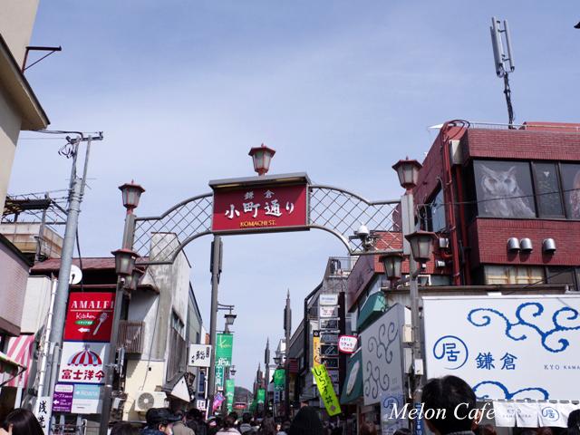 鎌倉観光おいしいもの20170302