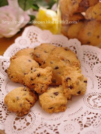 チョコとクルミの簡単さくさくクッキー
