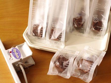 簡単にできるパウンドケーキ生地で贅沢チョコレートブラウニーバレンタインに07