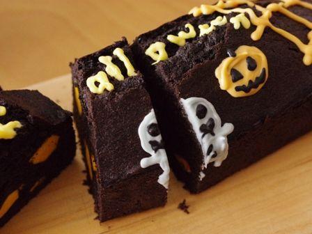 ブラックココアとかぼちゃのハロウィンパウンド00