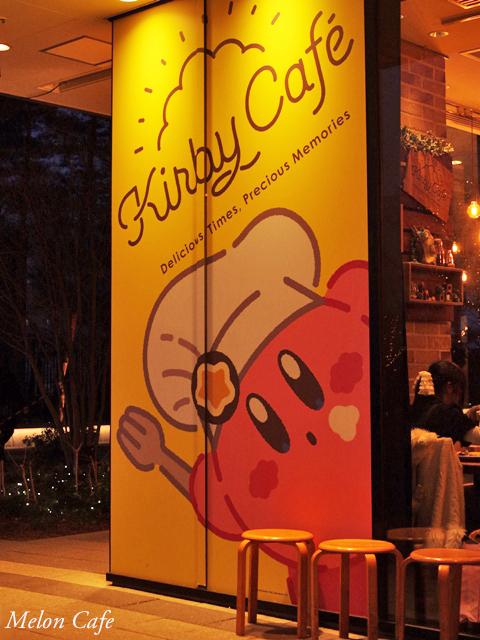 東京スカイツリーのソラマチ カービィカフェ2019008