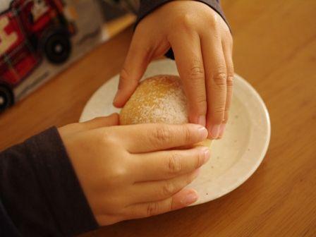 クリームチーズとはちみつの、まんまるパン01