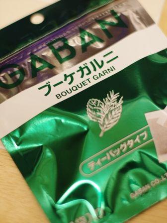 ブーケガルニの和風ミソスープ01