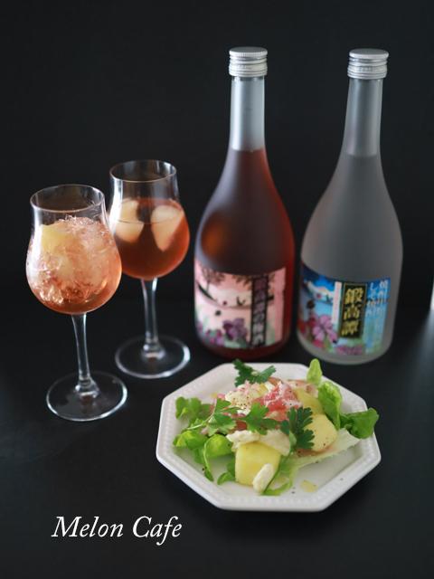 梅酒ゼリーとサラダめろんぱんママレシピa