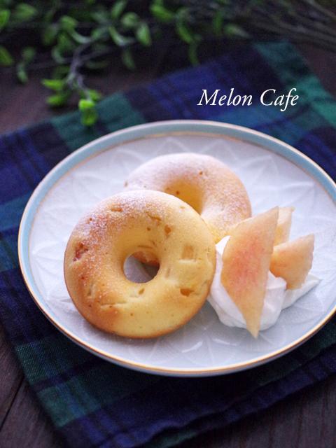 ヨーグルトと桃のシンプル簡単ヘルシー焼きドーナツ09