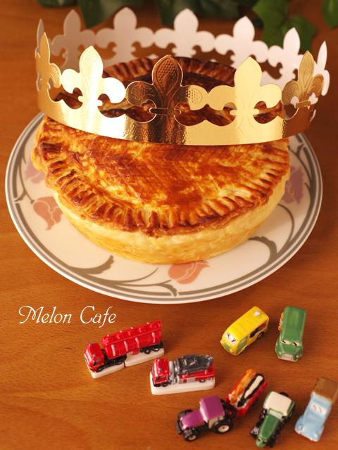 ガレッドデロワ2016新年を祝うフランスの菓子
