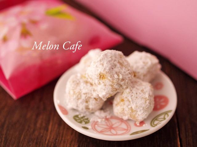 桜の花のほろほろクッキーポルボロン