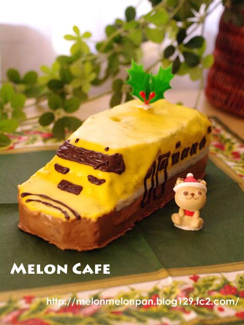 ドクターイエローのパウンドケーキa
