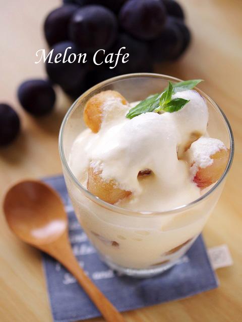 簡単ひんやり贅沢ピオーネアイスクリーム