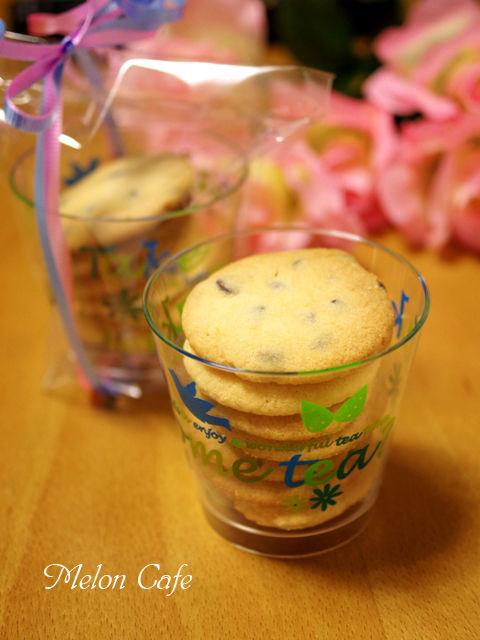 チョコチップクッキーシンプルおいしいバージョン