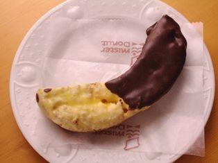 ミスドでチョコバナナ