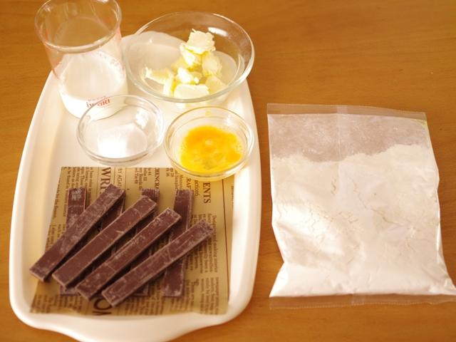 ホットケーキミックスで菓子パン チョコレートバトン01