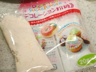 トリプルロールケーキ材料02