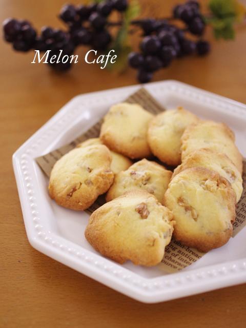簡単くるみ入りのふわサククッキー